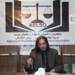 AELSO -  Law Seminar